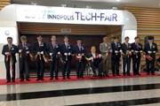 Hàn Quốc khai mạc hội chợ thương mại hóa công nghệ lớn nhất trong năm