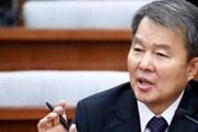 Hàn Quốc có Chánh án Tòa án Hiến pháp mới sau 10 tháng bỏ trống