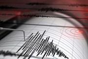 Xẩy ra động đất liên tiếp tại Iran, hàng chục người bị thương