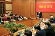 Chủ tịch nước chủ trì phiên họp thứ tư Ban Chỉ đạo Cải cách tư pháp TW