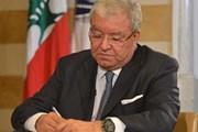 Liban ấn định ngày tổng tuyển cử bầu Quốc hội sau 12 năm gián đoạn