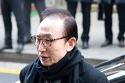 Khám xét văn phòng anh trai cựu Tổng thống Hàn Quốc Lee Myung-bak