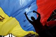Venezuela đề nghị phái bộ LHQ quan sát cuộc bầu cử tổng thống