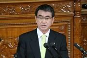 Nhật Bản đề nghị thêm điều kiện cho cuộc gặp thượng đỉnh Mỹ-Triều