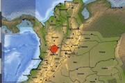 Hai trận động đất mạnh liên tiếp làm rung chuyển miền Trung Colombia