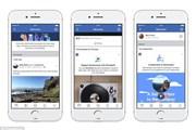 """Facebook làm mới tính năng """"ngày này năm xưa"""" với trang web mới"""