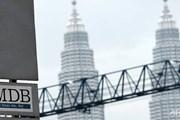 Malaysia công bố danh tính 4 cá nhân liên quan đến vụ bê bối 1MDB