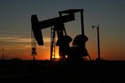 Giá dầu trên thị trường châu Á đi xuống phiên đầu tuần