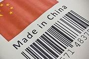 Tổng thống Mỹ đe dọa áp thuế 200 tỷ USD đối với hàng hóa Trung Quốc