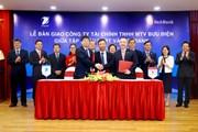SeABank chi 710 tỷ đồng mua Công ty Tài chính Bưu điện từ VNPT