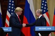 Chính giới Nga đánh giá tích cực cuộc gặp thượng đỉnh Putin-Trump