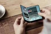 Samsung muốn ra điện thoại gập màn hình đầu tiên trên thế giới