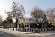 Đại sứ quán Mỹ ở thủ đô Thổ Nhĩ Kỳ bị tấn công bằng súng