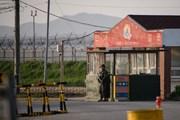 Hàn Quốc thông báo rút bớt các tiền đồn biên giới tại Khu phi quân sự