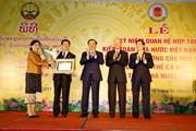 Lào trao huân chương độc lập cho Kiểm toán Nhà nước Việt Nam