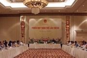 Phiên họp toàn thể lần thứ ba Ủy ban Đối ngoại của Quốc hội