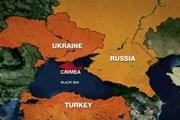 Nga bác báo cáo của LHQ về tình hình vi phạm nhân quyền tại Crimea