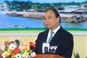 Thủ tướng dự Hội nghị xúc tiến đầu tư năm 2017 của tỉnh Hậu Giang