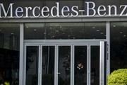 Mercedes-Benz thu hồi xe có túi khí Takata có thể gây sát thương