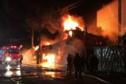 Tích cực bảo hộ công dân Việt Nam bị mắc kẹt trong đám cháy ở Đài Loan