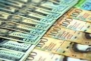 Venezuela đề xuất triển khai hệ thống trao đổi ngoại tệ mới