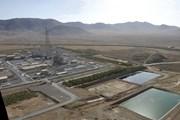 Mỹ sẽ không cho phép Iran được sở hữu vũ khí hạt nhân
