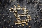 Tăng cường quản lý hoạt động về bitcoin và các loại tiền ảo khác
