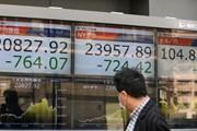 Chỉ số Nikkei 225 - điểm sáng trên bản đồ chứng khoán châu Á