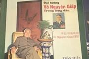 Ra mắt sách ảnh về Đại tướng Võ Nguyên Giáp bản song ngữ Việt-Hàn