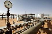 4 kỹ sư dầu khí bị một nhóm vũ trang bắt cóc tại Libya