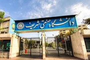 IAEA tiến hành thanh sát trường đại học công nghệ ở Iran