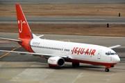 """Sân bay Nội Bài: Máy bay lăn bánh mới phát hiện """"bỏ quên"""" hành khách"""