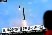 """Hàn Quốc """"bối rối"""" trước các thông điệp đối phó Triều Tiên của Mỹ"""