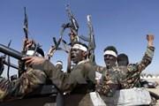 """Iran tuyên bố """"hỗ trợ tư vấn"""" cho phiến quân Houthi ở Yemen"""