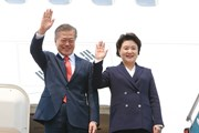 [Photo] Tổng thống Hàn Quốc Moon Jae-in bắt đầu chuyến thăm Việt Nam