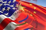 Mỹ khiếu nại Trung Quốc lên Tổ chức Thương mại Thế giới