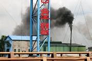 Xây dựng lộ trình giảm phát thải khí nhà kính theo Thỏa thuận Paris