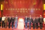 Khai trương Tổng Lãnh sự quán nước CHND Trung Hoa tại Đà Nẵng