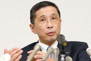 Nissan tạm ngừng sản xuất ôtô tiêu thụ ở thị trường Nhật Bản