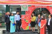 Hà Nội gắn biển nhận diện các cửa hàng kinh doanh trái cây an toàn
