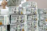 Anh đóng góp hàng chục triệu USD cho quỹ đặc biệt của AIIB