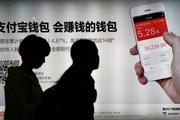 Trung Quốc xử lý mạnh tội phạm lừa đảo Internet sau vụ nữ sinh tử vong