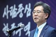 Hàn Quốc sẵn sàng tái đàm phán thương mại song phương với Mỹ