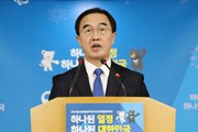 Hàn Quốc sẽ tìm cách hiện thực hóa đàm phán Mỹ-Triều Tiên