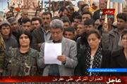 [Video] Người Kurd tại Syria tuyên bố sẽ giành lại Afrin