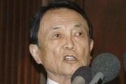 Nhật Bản: Bảo hộ thương mại gây bất ổn cho các thị trường tài chính