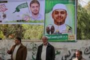 Israel khẳng định không liên quan tới vụ ám sát giáo sư al-Batsh