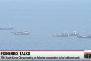 Hàn Quốc và Trung Quốc nối lại tham vấn về hợp tác nghề cá