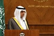 Trung Quốc coi trọng Saudi Arabia trong sáng kiến Vành đai-Con đường
