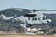 Rơi máy bay trực thăng quân sự tại Hàn Quốc, 3 người thiệt mạng